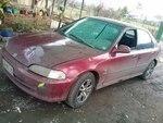 Honda Civic civic lsi