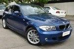 BMW Serie 1 M TOP DE LINEA